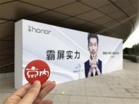 """""""千元屏霸""""荣耀8X系列来袭,性价比行业称"""