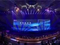 华为Mate 20系列上海发布,矩阵三镜头刷新