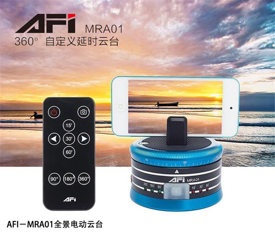 AFI-MRA01 字.jpg