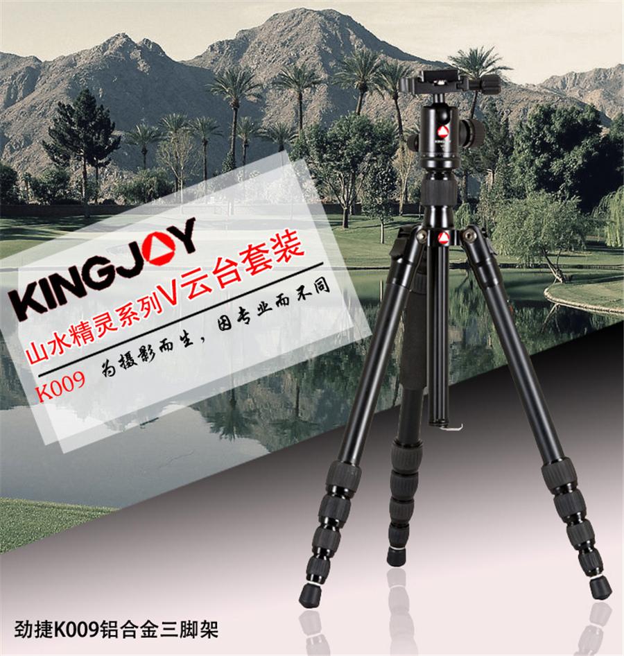 K009 V00 字.jpg