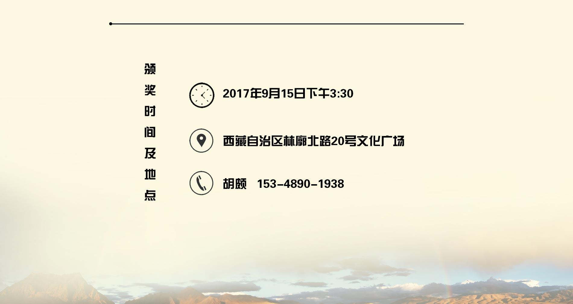 微信图片_20170815113251_09.jpg