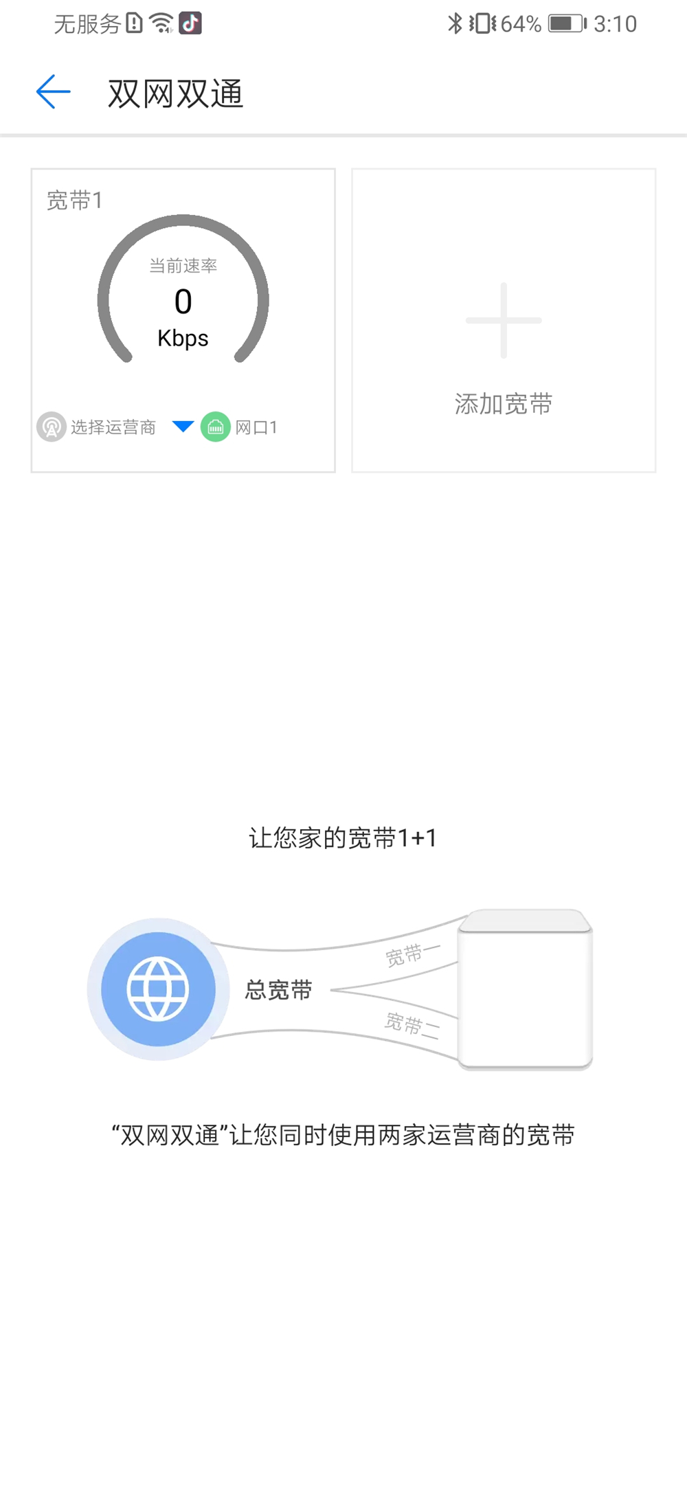 微信图片_20181225181920.jpg