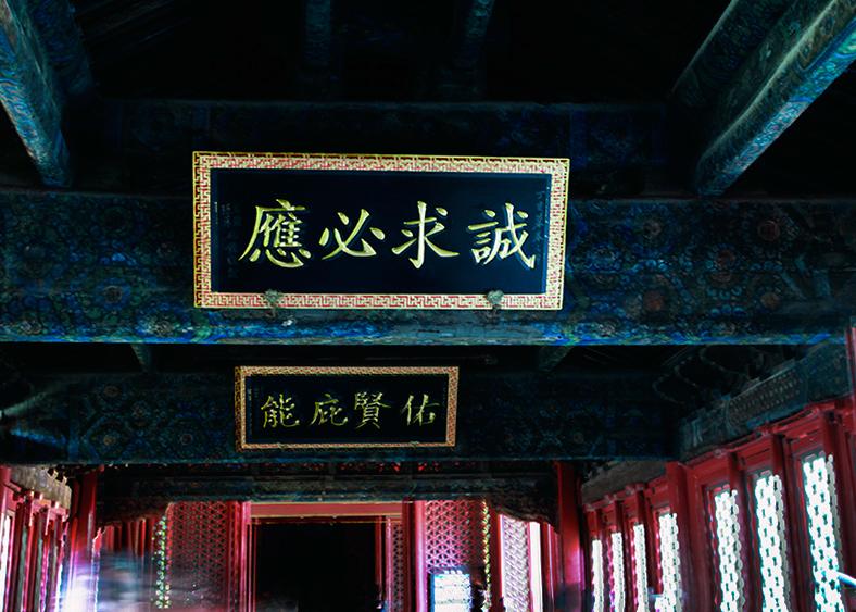 东岳庙-062.jpg
